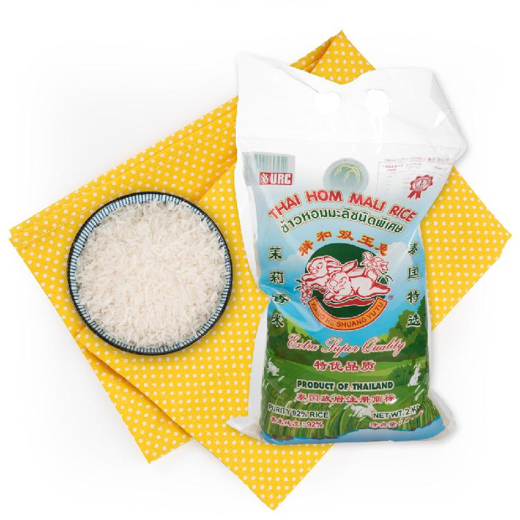 祥和双玉兔泰国茉莉香米 泰国茉莉香米2KG
