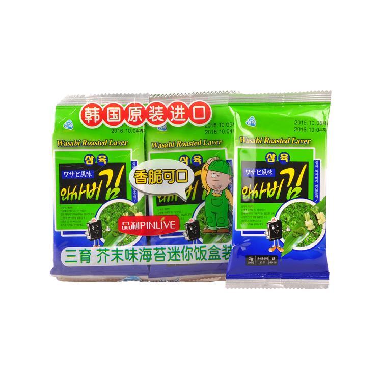 三育芥末味海苔迷你饭盒装 10盒20g
