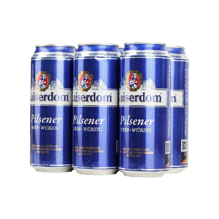 凯撒 比尔森啤酒 500ml*6罐