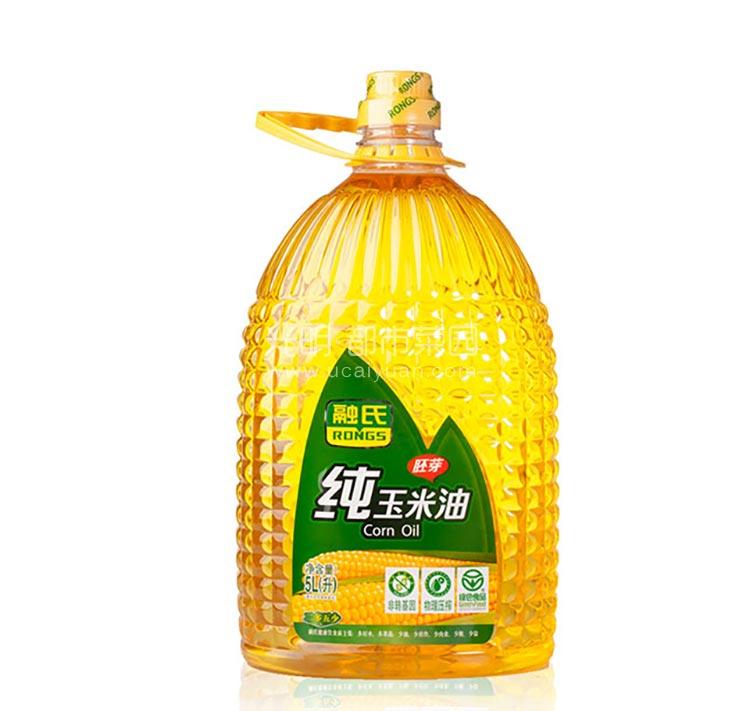 融氏 纯玉米胚芽油5L 非转基因