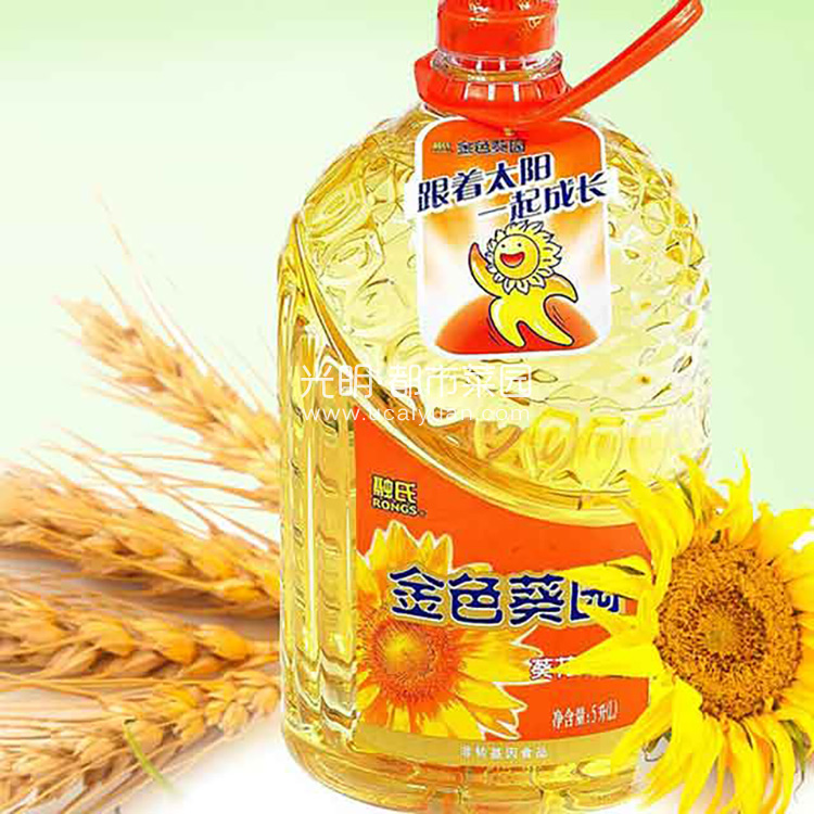 融氏金色葵园葵花籽油2.8L