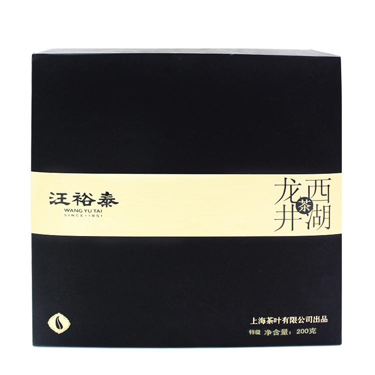 汪裕泰200g特级西湖龙井礼盒