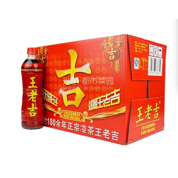 王老吉 凉茶植物饮料 500ml*15瓶装/箱