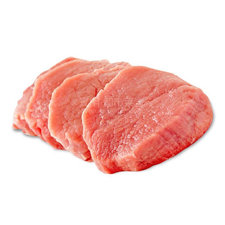 皖南生态黑毛土猪肉(里脊)500g