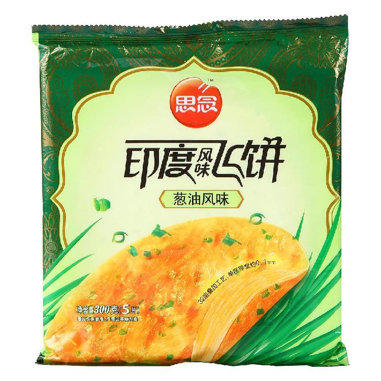 思念飞饼(葱油)300g