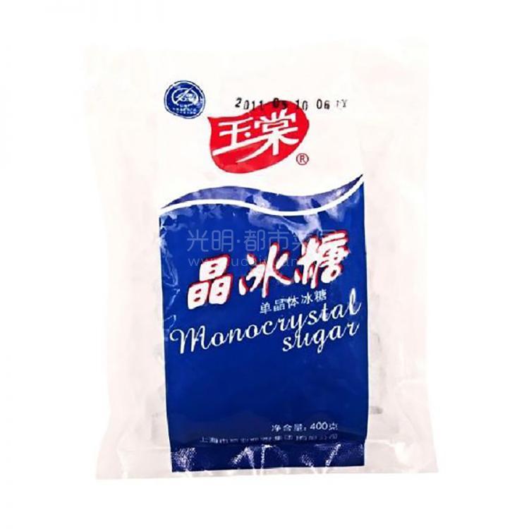 玉棠 单晶冰糖400g/袋