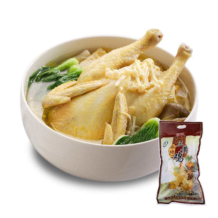 大瀛 崇明农场三黄鸡1.38kg/只