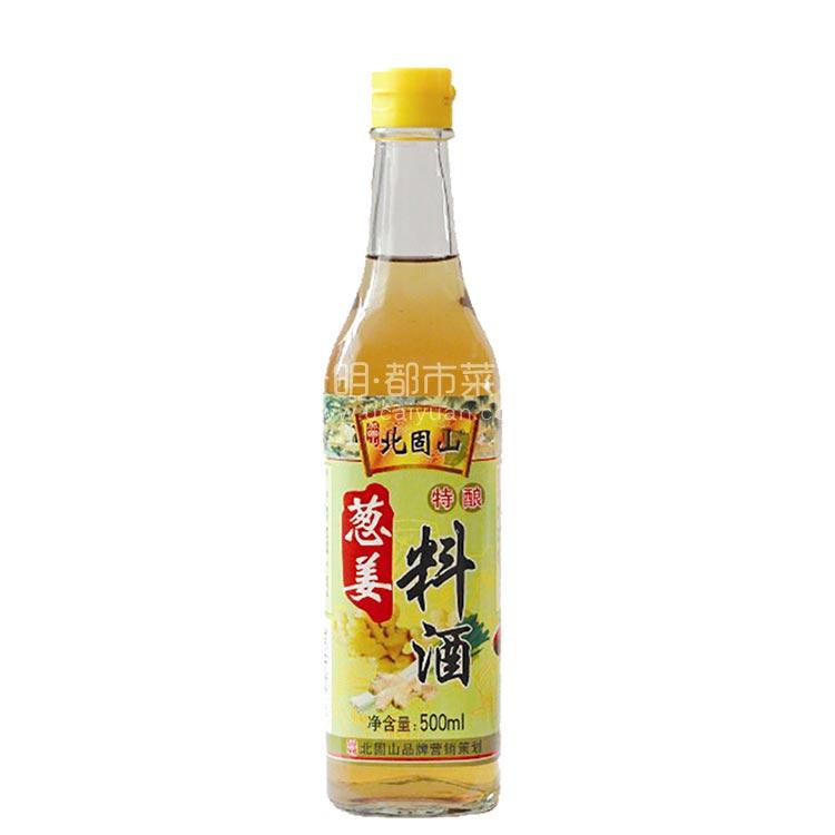 北固山 葱姜料酒500ml