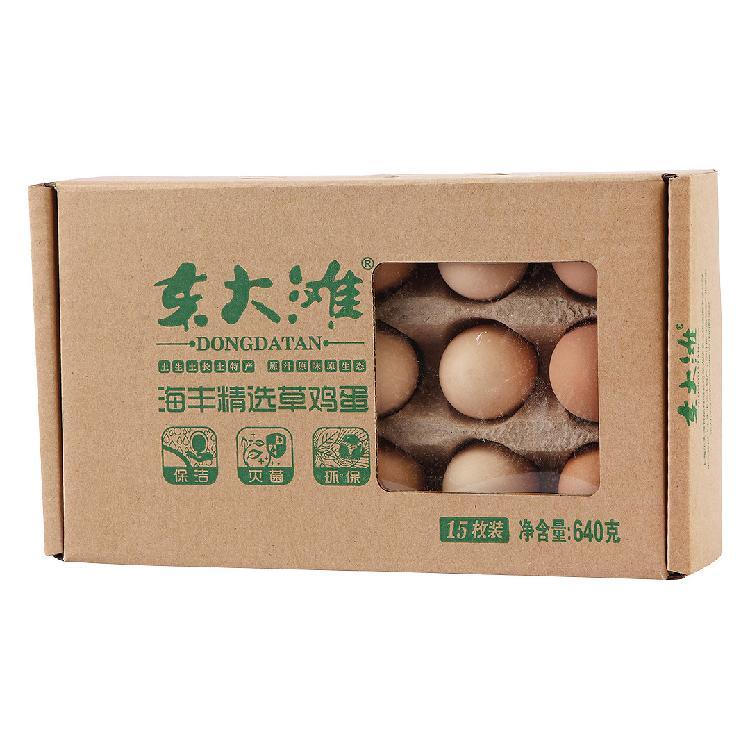 东大滩 海丰精选草鸡蛋15枚盒装/640g