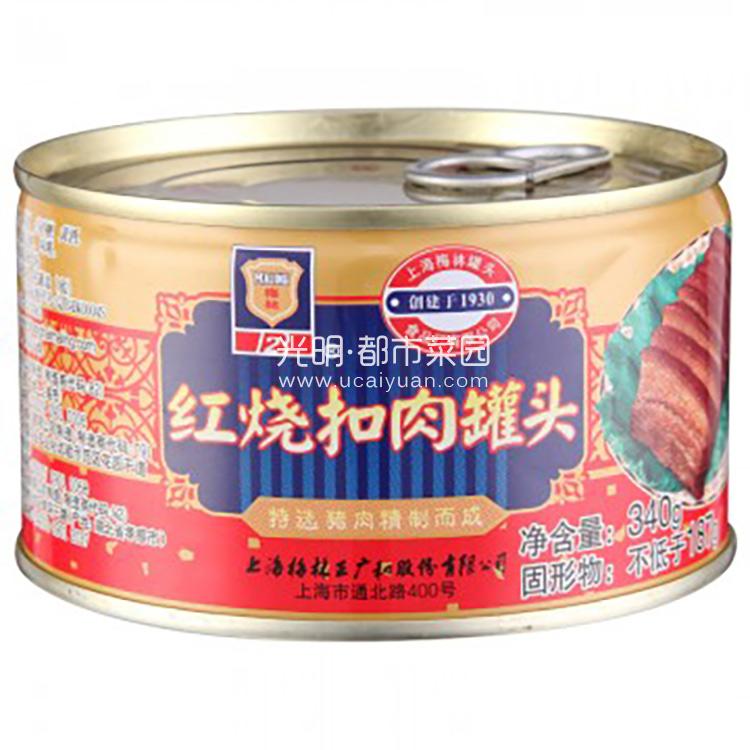 梅林 红烧扣肉340g