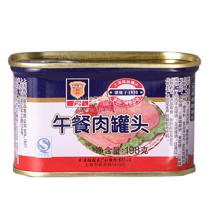 梅林 午餐肉198g