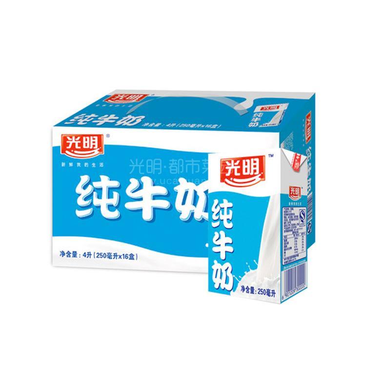 光明 纯牛奶利乐包250ml*24