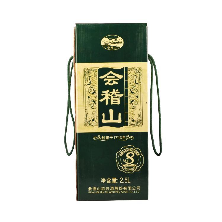 会稽山八年陈绍兴花雕酒2.5L