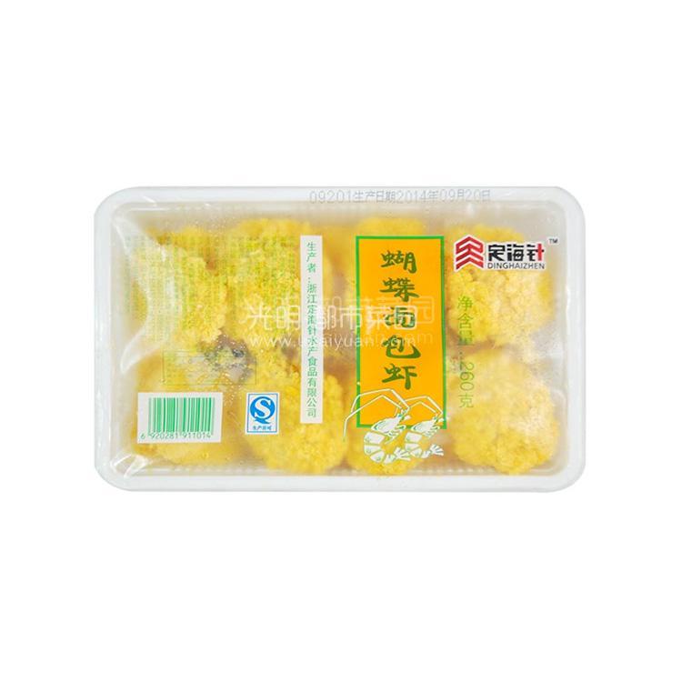 定海针 蝴蝶面包虾260g