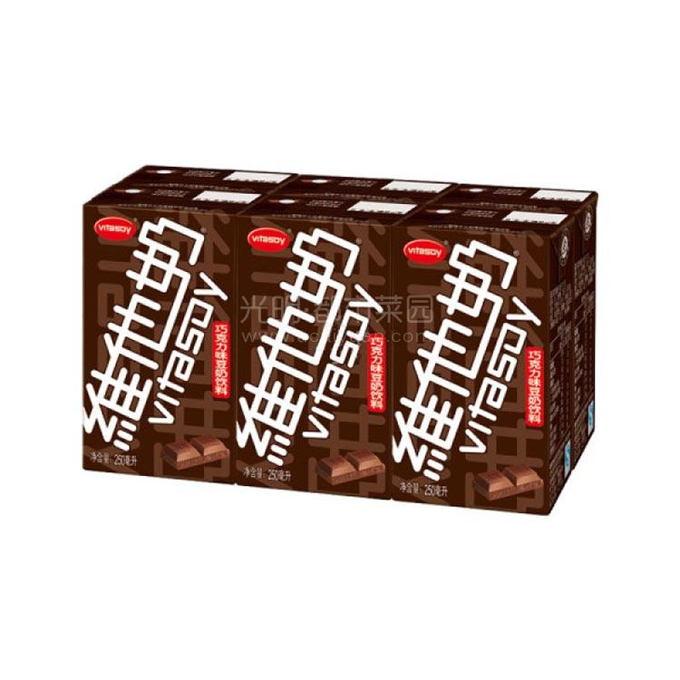 维他奶 巧克力味豆奶饮料 250ml*6